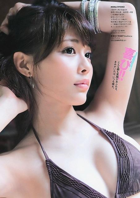 美馬玲子-wokinawa.ti-da.net.jpg